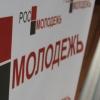 Омичка победила в конкурсе «Росмолодежи» с туристическим проектом