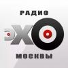 «Эхо Москвы» не вернется в Омск