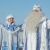 В Омске начались новогодние праздники