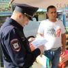 В Омске прошла облава на нелегалов с Черлакской оптовки