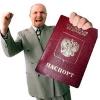 Оформление загранпаспорта: нужна ли помощь профи?
