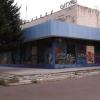Омская мэрия хочет облагородить кинотеатр «Сатурн» с помощью инвесторов