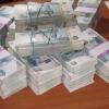Безопасность требует 615 миллионов рублей