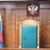 Коллегия судей отклонила ходатайства адвокатов Кузнецова