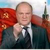 Омский губернатор поздравил Зюганова с юбилеем