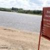 Пляжи откроются 1 июня, но только для отдыха у воды