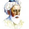 В Омске покажут 238-страничную машинопись с переводами Омара Хайяма