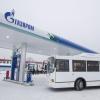 Омский транспорт планируют переводить на природный газ