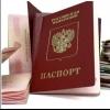 В Омской области с 1 января увеличатся размеры госпошлин
