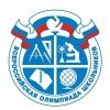 Всероссийская олимпиада школьников – открытие новых перспектив
