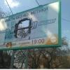 Омская мэрия разобралась с проблемными дорогами и экологией