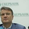 """Руководители Сбербанка и """"Боинга"""" в Омске повысят квалификацию губернаторам"""