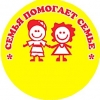 Благотворительная акция «Семья помогает семье» стартовала в Омской области