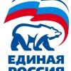 «Единая Россия» утвердила список кандидатов в Законодательное собрание