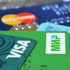 Импортозамещение в кармане: каждый 13-й омич имеет платежную карту «Мир»