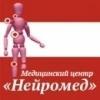 Грандиозная акция в медицинском центре НЕЙРОМЕД на Перелета