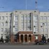 Федерация продает долю «Иртышского пароходства»