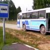 Жители села в Омской области уже два года ждут автобус