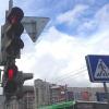 Омская прокуратура добивается установки звуковых светофоров