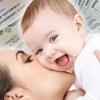 В 2015 году три тысячи омских семей получили региональный материнский капитал