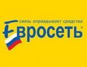 """МТС простилась с омской """"Евросетью"""""""