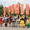 В центре Омска День России отметят парадом национальностей