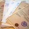 Как быстро заполнить форму р11001 для регистрации ООО