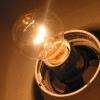 РЭК умерила энергию Омсквинпрома