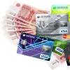 Как быстро получить онлайн займ на банковскую карту?