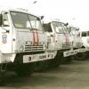 Погорельцам отправили 18,5 тонны гуманитарного груза