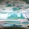 Учителям добавят 40 млн рублей