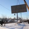 В Омске за год убрали 341 незаконный билборд