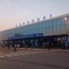 Ростехнадзор может закрыть Омский аэропорт на 90 суток за нарушения