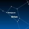 Астрономы: звезда в созвездии Ориона поглотила 18 «Юпитеров»