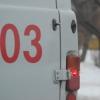 Полицейские нашли водителя, сбившего девочку в Омской области