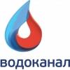 Омский водоканал проводит еженедельные приемы потребителей