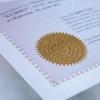 Оформление патентов через специализированное бюро