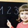 Омские школы заживут по-новому с введением образовательных стандартов