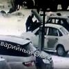 На омской парковке днем из машины вытащили аккумулятор