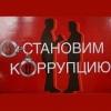 Омичи поддержат Дениса Кузнецова на митинге