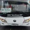В мэрии Омска объяснили незаконный допуск «АвтоСилы» на маршрут №20