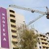 После улучшения условий ипотечного кредитования вырос размер кредита в Омской области