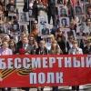 В Омске начинается подготовка к акции «Бессмертный полк»