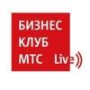 МТС приглашает омские компании на онлайн-семинар «Максим «КомБат» Батырев. Как создать Команду Мечты