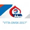 В Омской области активно готовятся к ноябрьскому форуму «ВТТА-Омск-2017»