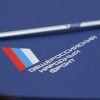 ОНФ выявил сговор на электронных торгах в Омске