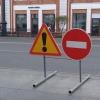 В Омске на один день закроют участок на улице Ленина