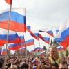 День России в Омской области отметят концертом, массовыми гуляниями и патриотической акцией