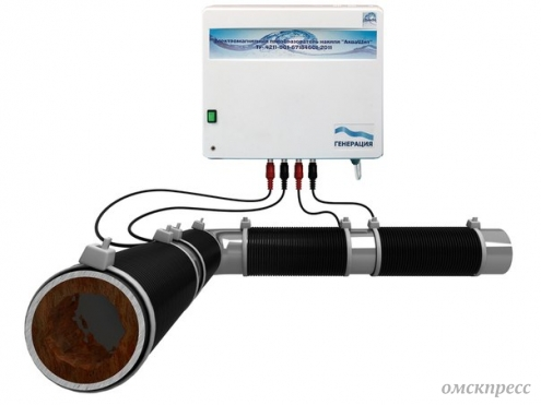 АкваЩит, система водоподготовки, электромагнитной