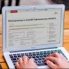 Страховой полис ОСАГО-онлайн: преимущества и особенности оформления